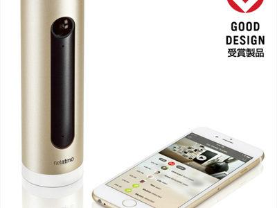 【IoT】屋内用防犯カメラとスマホを連携!NETATMO製のWelcomeの評価やレビューは?