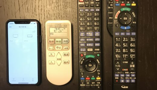 Nature Remoにテレビのチャンネルを登録する方法