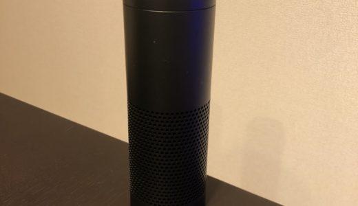 【レビュー】Wi-Fiに接続できない場合の対処方法は?Amazon echoの初期設定方法を徹底解説!