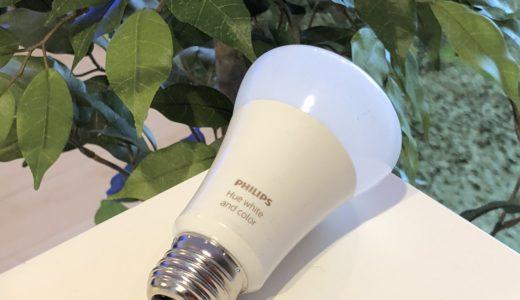 Amazon Echo PlusとPhilips hueをハブを使わずに連携させる方法