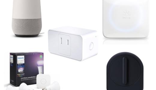 【2019年最新版】スマートホームを実現する便利なスマート家電をご紹介!