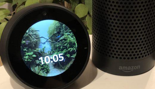 Amazon Echoを複数台連携するとできることをまとめてみた