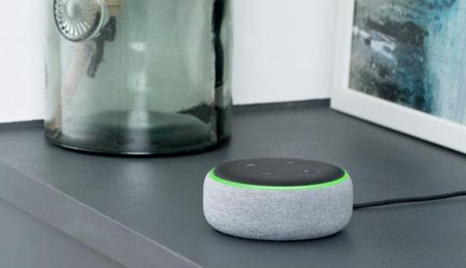【新旧モデル比較】発表されたAmazon Echoの新型はどう変わった?性能や音質が大幅に改善!