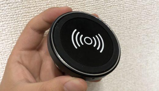 【レビュー】Anker製ワイヤレス充電器のAnker PowerPort Wirelessは安いけど充電が遅い!