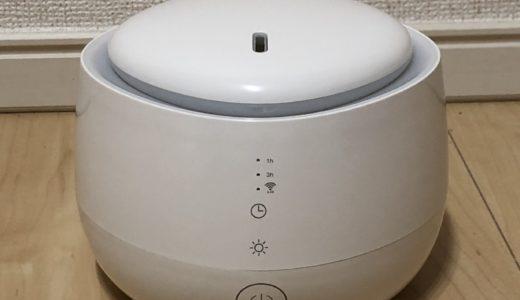 【レビュー】スマホから操作できる超音波式加湿器を使ってみた!アロマディフューザーの効果はどれくらい?