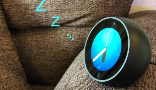 Amazon Echoのおやすみモードってなに?Alexaアプリからの設定方法を詳しくご紹介!