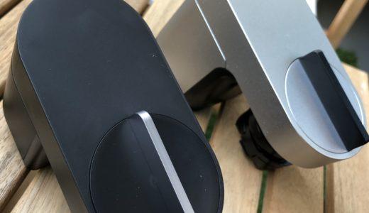 新モデルQrio Lock(Q-SL2)と旧モデルQrio Smart Lock(Q-SL1)を徹底比較!価格や性能の違いは?