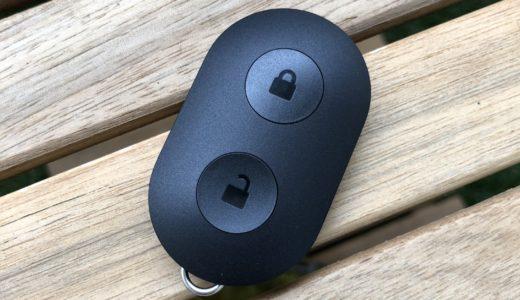 【レビュー】これぞ時代の最先端だ!Qrio Keyを使ってQrio Lockの施錠開錠の操作してみた!