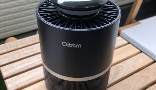 今や蚊取り線香もIoTデバイスになる時代!匂いや煙を出さないで蚊を退治することができる!
