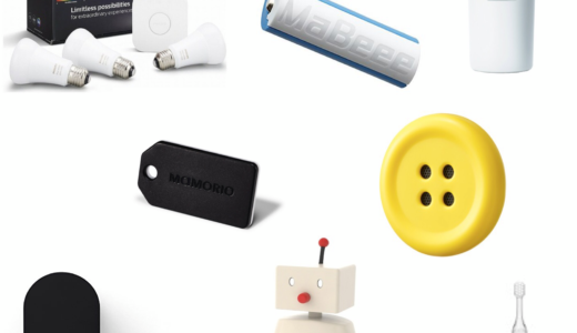 【2019年最新版】便利過ぎるIoT家電のオススメ製品を厳選して8種類紹介!