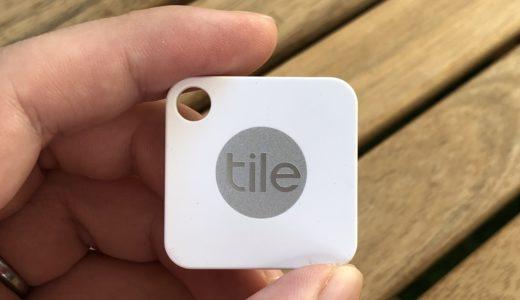 【レビュー】Tileは最もコストパフォーマンスに優れた忘れ物防止タグだと思う