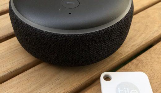 【レビュー】TileとAmazon Echoを連携させると音声操作で無くし物を探すことができる!