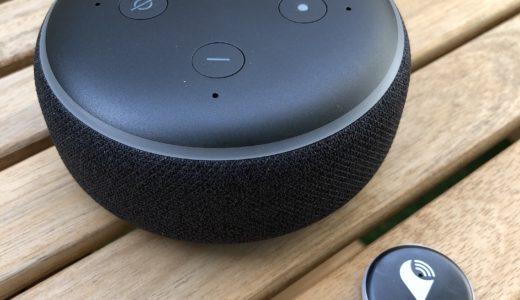 【レビュー】TrackR(トラッカール)とAmazon Echoとの連携方法をご紹介!Alexaの音声操作でできることは!
