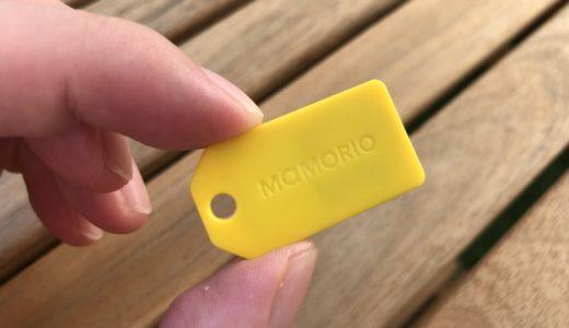 MAMORIO(マモリオ)は電池交換できるのか?世界最小のスマートタグをレビューしてみた