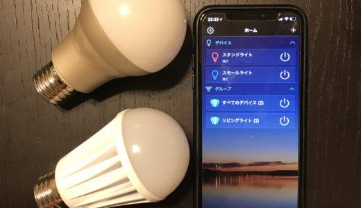 【レビュー】Magic Hueアプリに電球を追加する方法をご紹介!グループ作成で簡単操作!