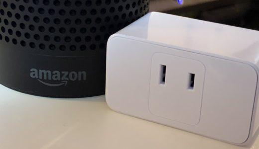 Amazon EchoからMerossのSmart Plug Miniを音声操作してみた