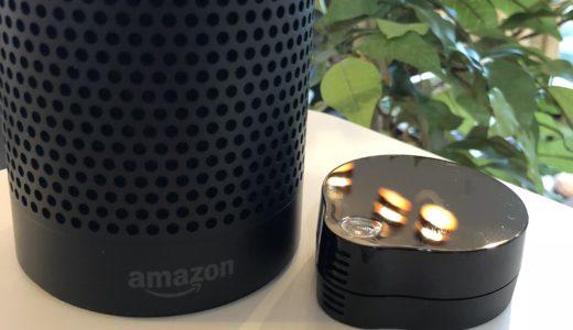 Amazon EchoとRS-WFIREX3を連携させる方法と実際の使用感をレビューしてみた