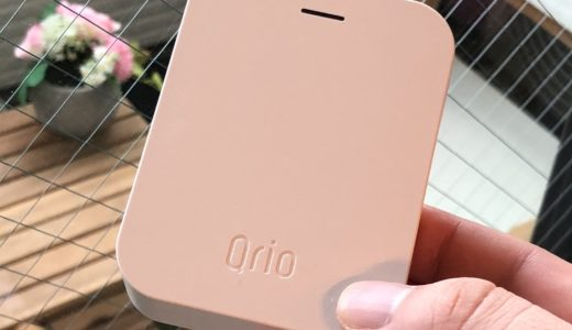 【レビュー】Qrio Hubは絶対に買うべき!Qrio Smart Lockと連携して外出先から鍵を遠隔で施錠する設定方法!