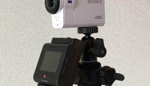 【2020年】旅行にオススメのウェアラブルカメラと自撮り棒の組み合わせはコレ!セルカ棒の選び方は性能第一!