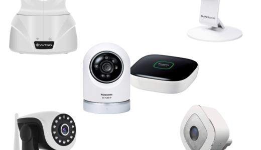 【2020最新版】安全に使えるネットワークカメラのおすすめ製品を徹底比較!