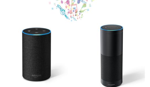 Amazon Echoを複数連携して同時に音楽再生!マルチミュージック機能の設定方法をご紹介!