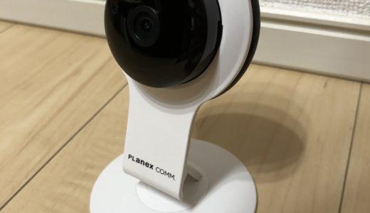 【レビュー】PLANEXのネットワークカメラ「スマカメQR100F」を使ってみた