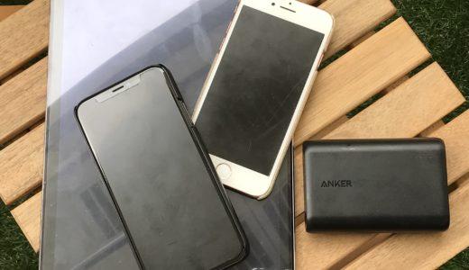 AnkerのモバイルバッテリーはどれくらいのスピードでiPhoneを充電できるのか?充電速度を計測してみた!
