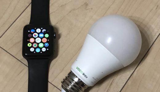 Apple WatchからHomekit対応のIoT家電を操作!今回はコンセントと照明を登録してみた!