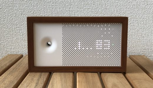 【レビュー】空気品質モニター「Awair」は部屋の状態をリアルタイムに診断するスマートデバイス