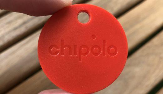 【レビュー】GPS機能はあるのか?スマートタグ「CHIPOLO」を使ってみた感想!