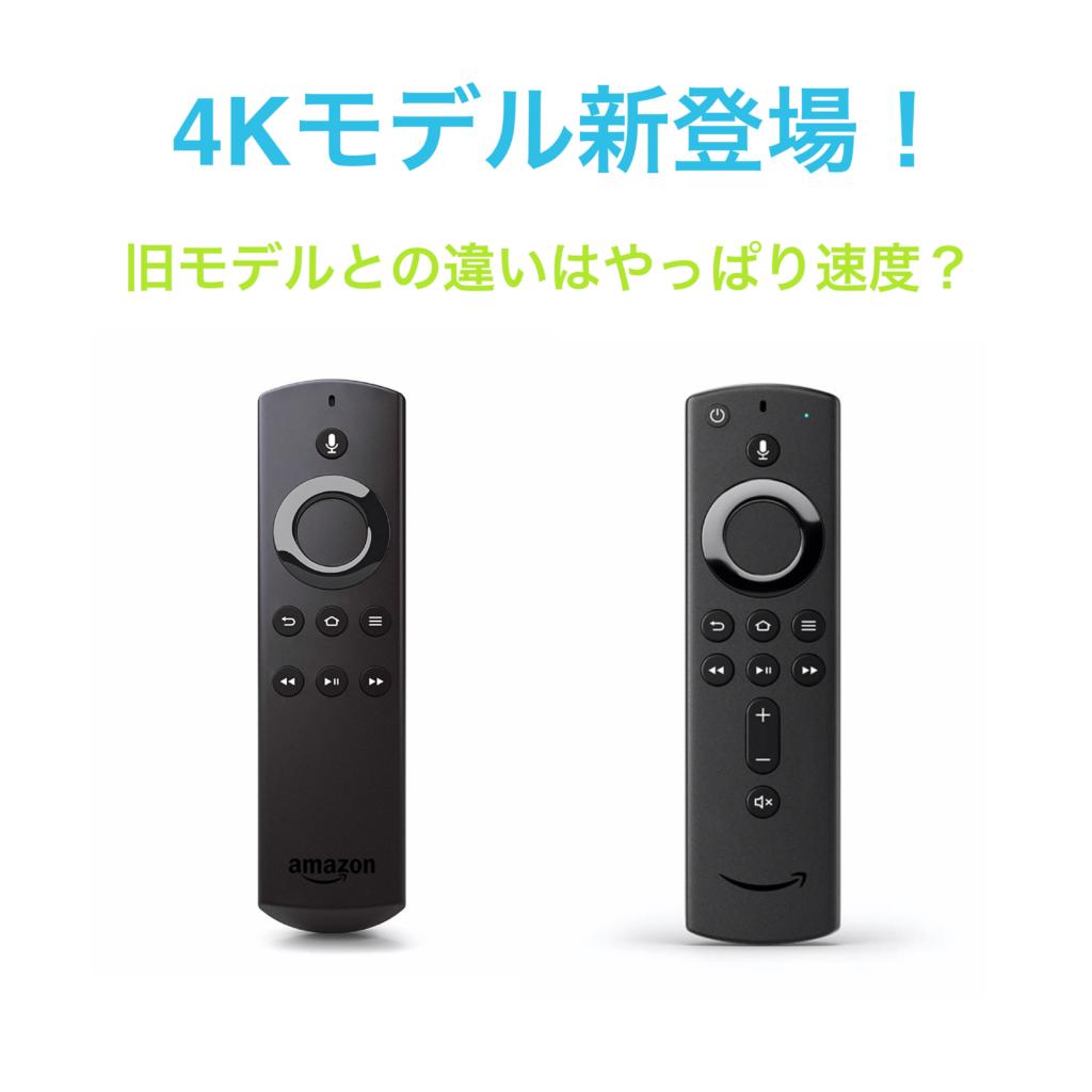 Fire Tv Stick 2 Ohne Netzteil